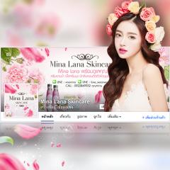 ads-beauty1