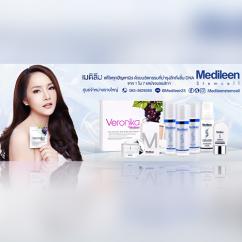 ads-beauty4