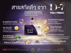 6751A45D-3372-454B-9478-6C5EA72BBD95